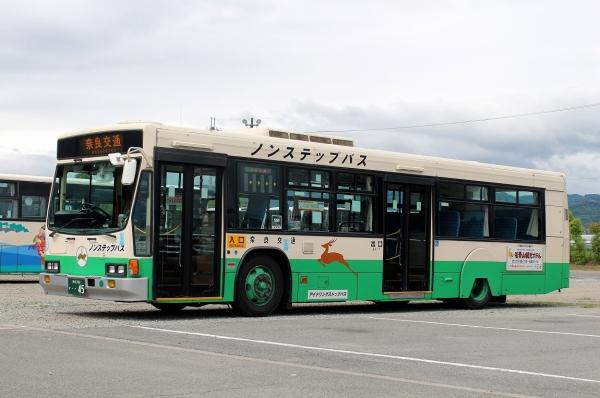 奈良200か・・45