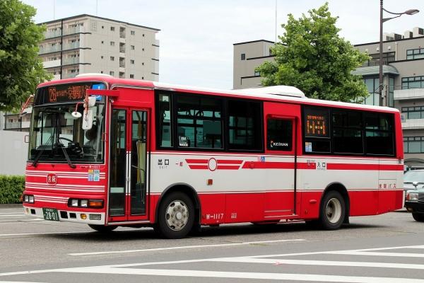 京都200か2801 W1117