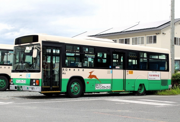 奈良200か・194