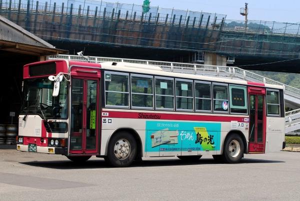 静岡22き2945