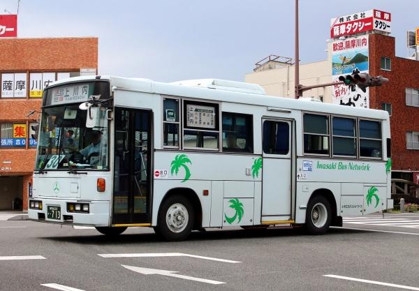 鹿児島200か・713