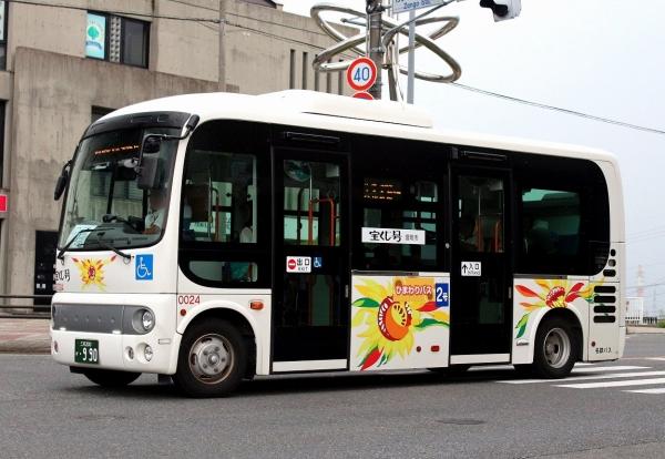 三河200か・990 0024