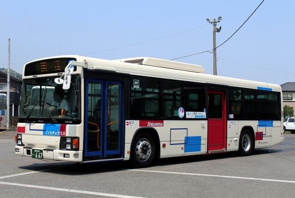 静岡200か・667
