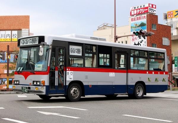 鹿児島200か1183
