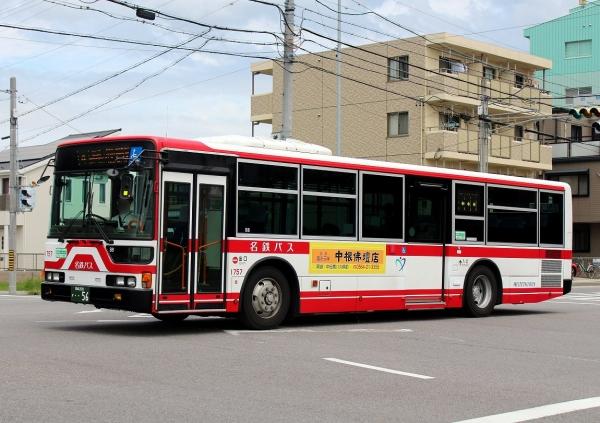 岡崎200か・・56 1757