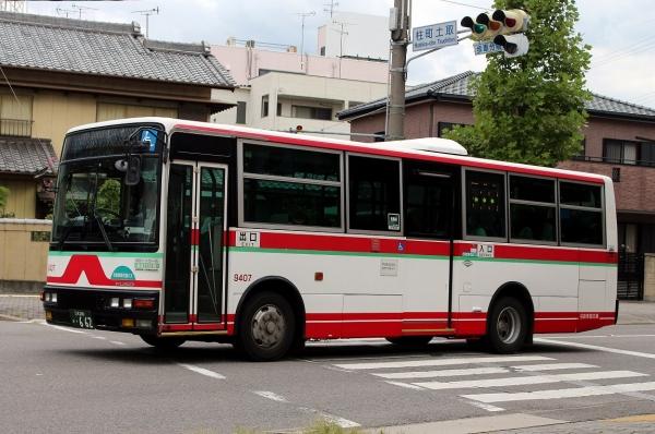 三河200か・662 9407