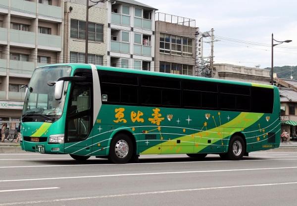 広島230き・817