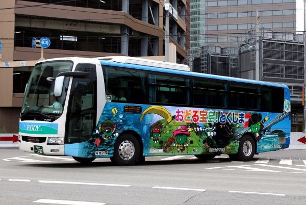 徳島200か・380
