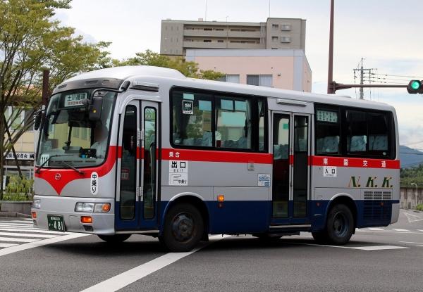 鹿児島200か・481