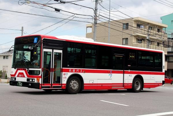 岡崎200か・363 1370