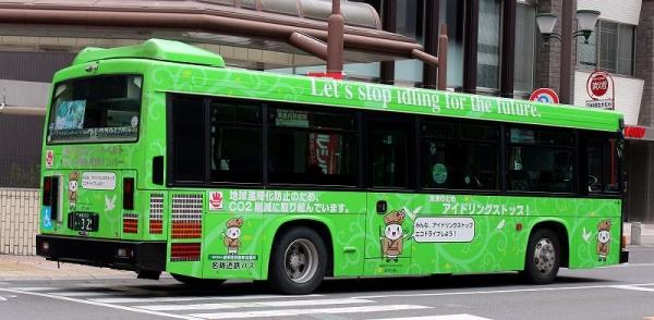 s-Gifu329B.jpg