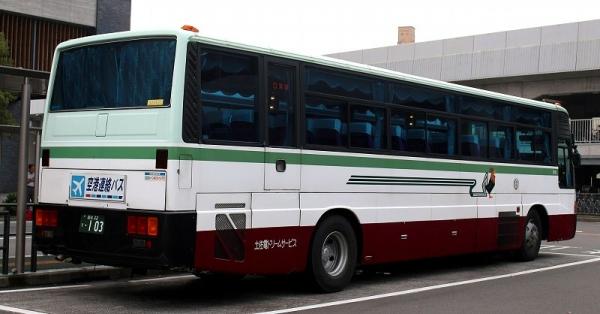 s-Koti103B.jpg
