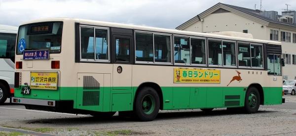 s-Nara496B.jpg