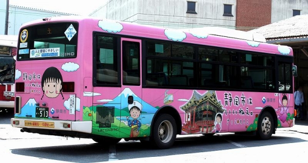 s-Sizuok513B.jpg
