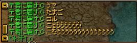2222_20140325234732392.jpg