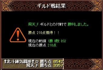 22_20140617234050b35.jpg