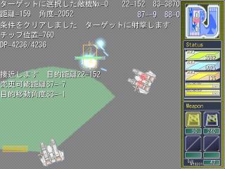 パルスライフルは複数の電磁線を同時に発射し、一撃離脱に適した武器です。