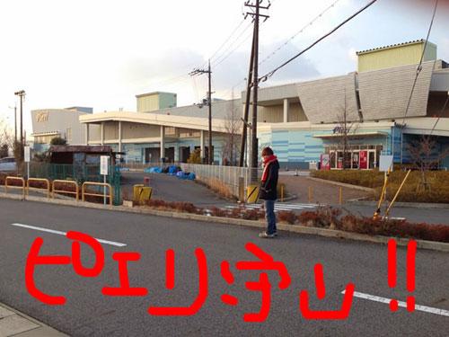 ピエリ守山 - NAVER まとめ