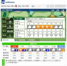 002随縁天気1