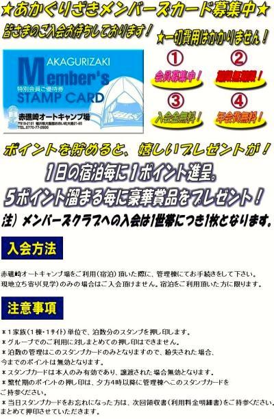 stmpcard__012014_convert_20140721105801.jpg