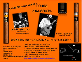 FLYER-COHIBA-ATMOSPHERE--small.jpg