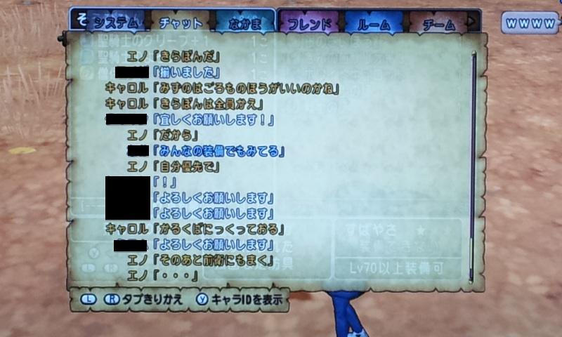 20140511_231852.jpg