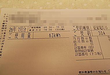 1407041.jpg