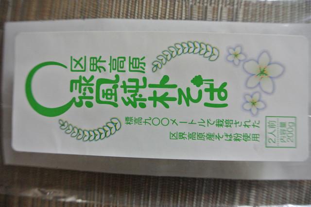 2014_06_09_02.jpg