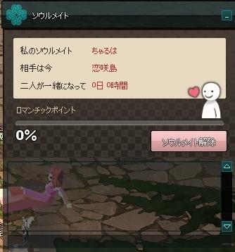 mabinogi_2014_02_13_026.jpg