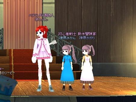 mabinogi_2014_02_28_007.jpg