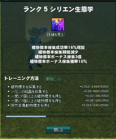 mabinogi_2014_04_09_004.jpg