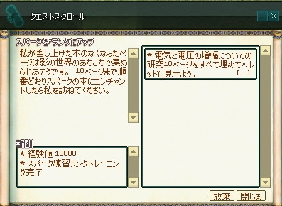 mabinogi_2014_04_09_006.jpg