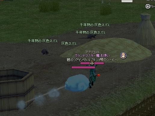 mabinogi_2014_04_13_006.jpg