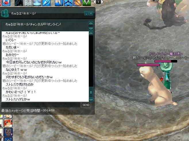 mabinogi_2014_04_13_011.jpg