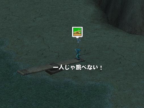 mabinogi_2014_05_15_003.jpg