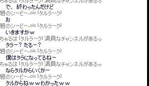 mabinogi_2014_06_09_016.jpg