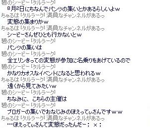 mabinogi_2014_07_20_014.jpg