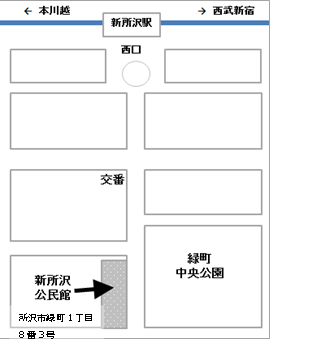 新所沢公民館2014map
