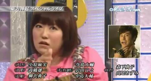 140912_kurosawa.jpg