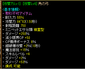 2014021918033127a.png
