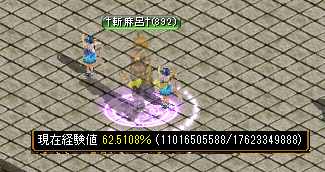 20140514234352be5.png