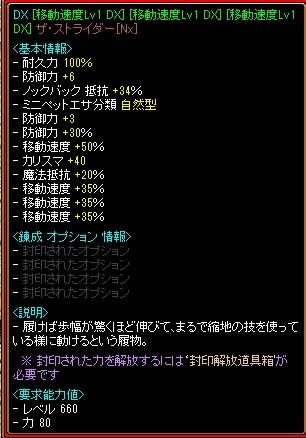 20140723203035ea6.jpg