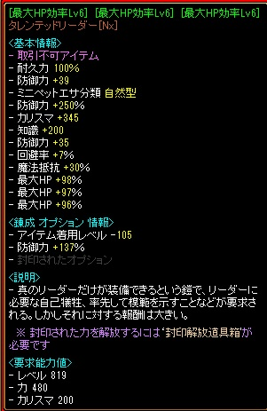 201407232030410eb.jpg