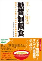cover5-2.jpg