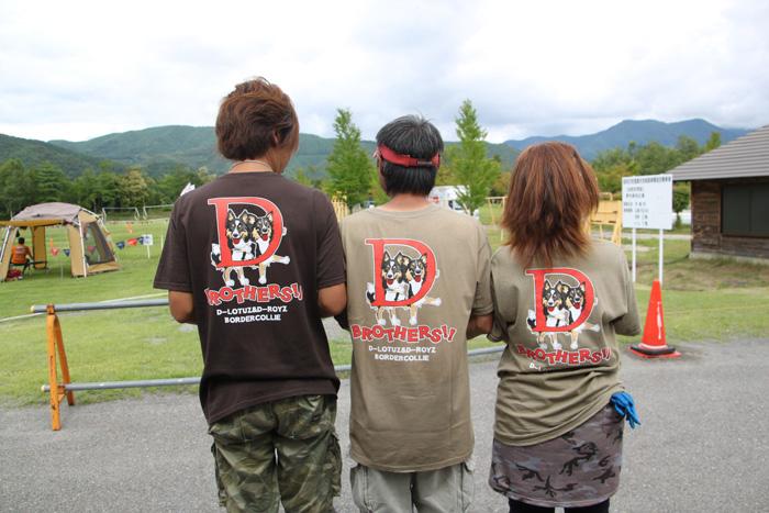 IMG_4864-a.jpg