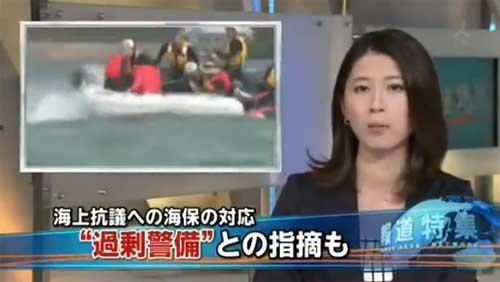 海 強制排除-1