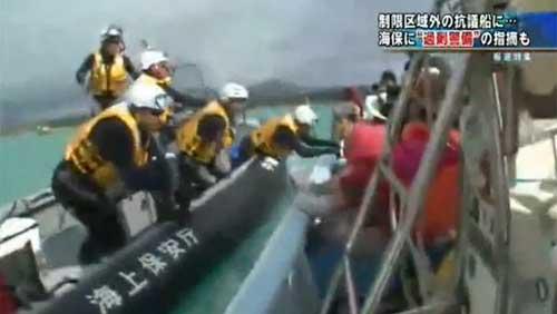 海 強制排除-接近