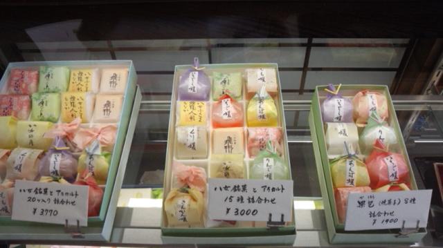 140401_153936 菓子箱