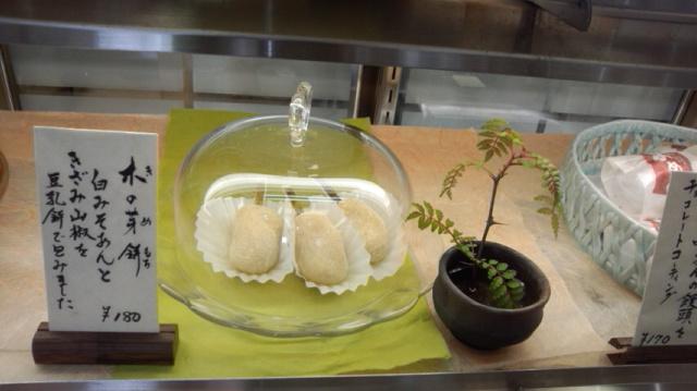 140404_142330木の芽餅