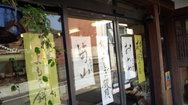 140415_093141 kikuya